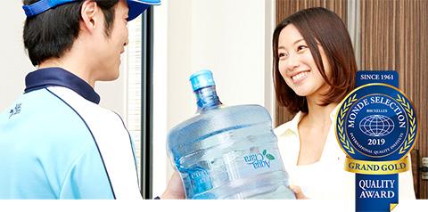 モンドセレクション水部門で8年連続受賞!